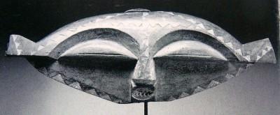 masque Panya yombé Pendé