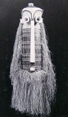 masque phumbu a mfunu Pendé