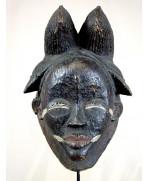 Masque Punu Sangui noir