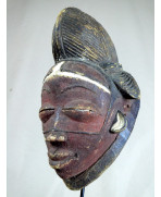 Masque Punu Sangui